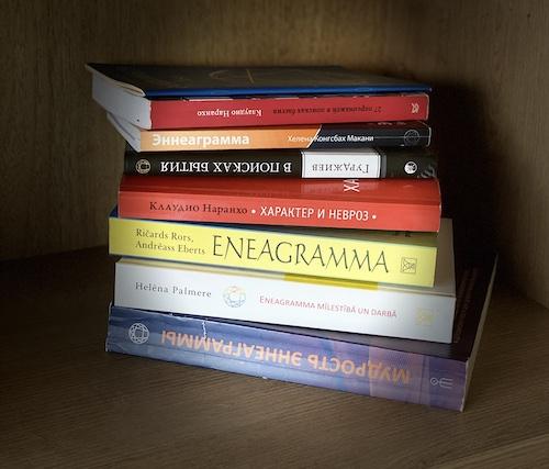 Eneagrammas grāmatas latviešu valodā
